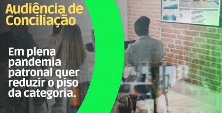 NOTIFICAÇÃO DO DESCONTO DA CONTRIBUIÇÃO SINDICAL PARA AS EMPRESAS.